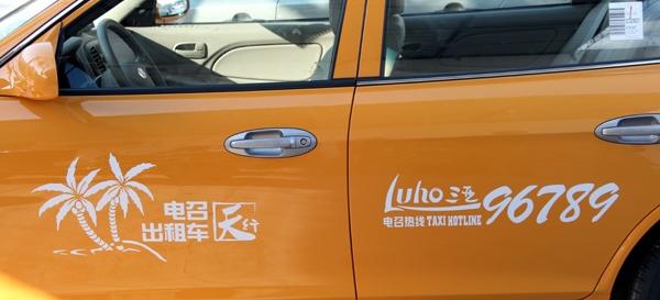 三亚电召出租车号码_三亚出租车叫车电话_海南租车信息网